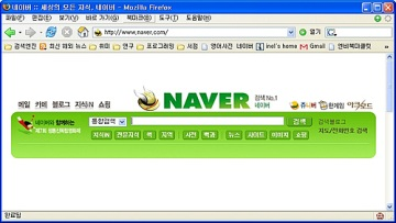 simplifiednaver.jpg