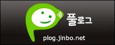 Gimbo Plog