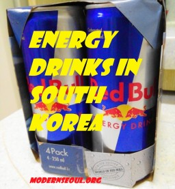 Energy Drinks in South Korea